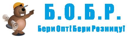 Б.О.Б.Р. - Керамическая плитка Брянск, сайдинг, ламинат, панели мдф